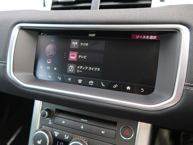 SEプラス 認定  SSDナビ 黒革 前席パワーシート 前席シートヒーター MERIDIAN 360°カメラ 純正18AW AEB スマートキー パークアシスト(58枚目)