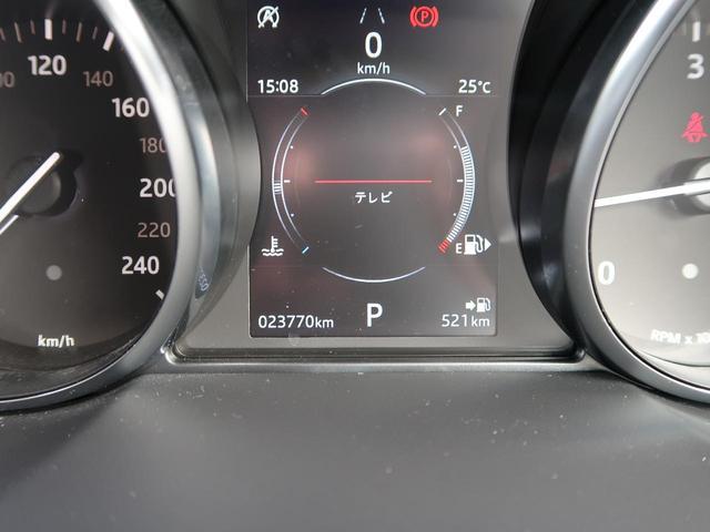SEプラス 認定  SSDナビ 黒革 前席パワーシート 前席シートヒーター MERIDIAN 360°カメラ 純正18AW AEB スマートキー パークアシスト(59枚目)