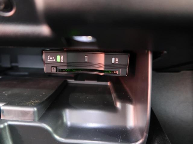 SEプラス 認定  SSDナビ 黒革 前席パワーシート 前席シートヒーター MERIDIAN 360°カメラ 純正18AW AEB スマートキー パークアシスト(60枚目)