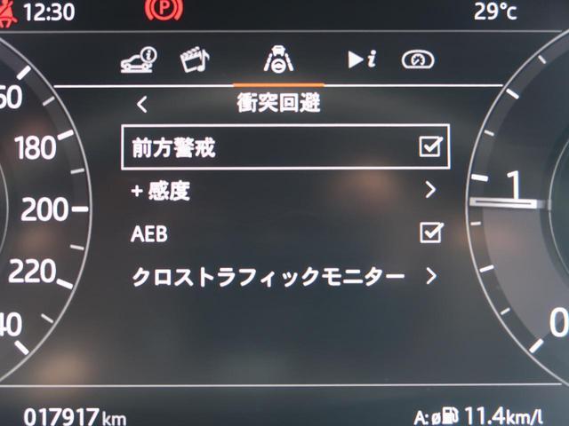 R-ダイナミック SE 認定 パークアシスト クリアサイトインテリアリアビューミラー MERIDIAN メモリー付パワーシート クラウドユーカリテキスタイルシート マトリックスLEDヘッドライト 全席シートヒーター(35枚目)