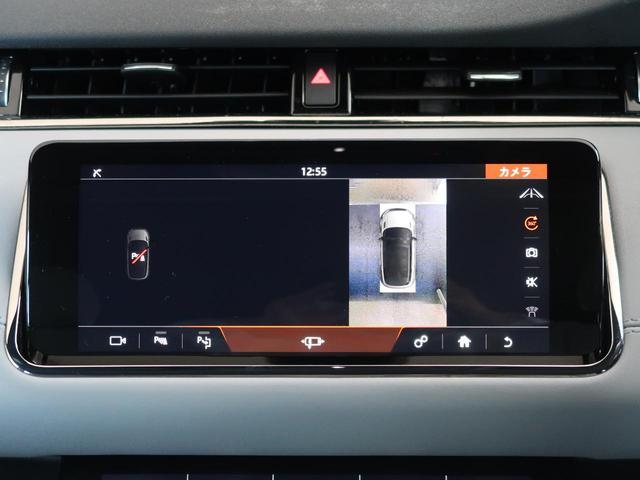 R-ダイナミック SE 認定 パークアシスト クリアサイトインテリアリアビューミラー MERIDIAN メモリー付パワーシート クラウドユーカリテキスタイルシート マトリックスLEDヘッドライト 全席シートヒーター(61枚目)