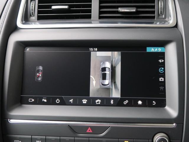 【Touch Pro】タッチスクリーンのナビゲーションも優れた操作性と機能性を誇っております。Bluetooth等のメディアに対応し、専用のサウンドシステムも装備しております。