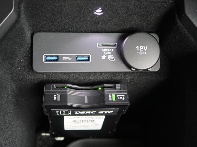 【JaguarDriveコントロール】標準・ダイナミック・ウィンターの各モードを選択可能。ステアリング、スロットルレスポンス、シフトポイントを最適化。気分や路面状況にあわせてセレクトしてください。