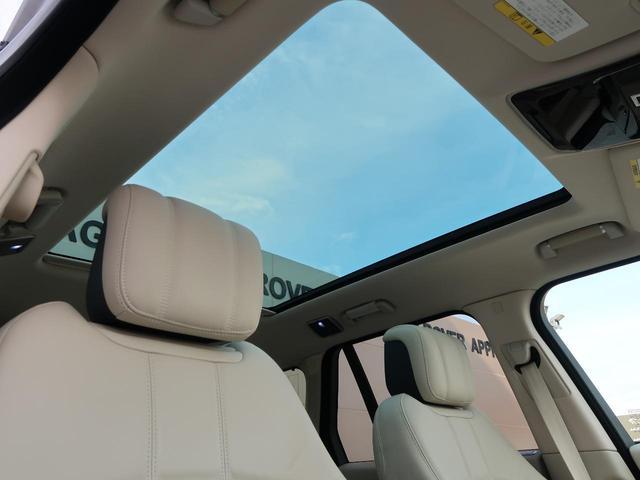 ヴォーグ 認定 ピクセルLEDヘッドライト ガラスルーフ パークアシスト MERIDIANサウンド ACC メモリー付きパワーシート 全席シートヒーター&フロントクーラー エアサスペンション(4枚目)