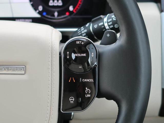 ヴォーグ 認定 ピクセルLEDヘッドライト ガラスルーフ パークアシスト MERIDIANサウンド ACC メモリー付きパワーシート 全席シートヒーター&フロントクーラー エアサスペンション(6枚目)