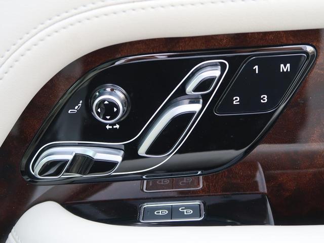 ヴォーグ 認定 ピクセルLEDヘッドライト ガラスルーフ パークアシスト MERIDIANサウンド ACC メモリー付きパワーシート 全席シートヒーター&フロントクーラー エアサスペンション(9枚目)