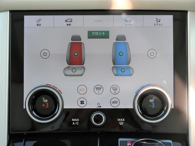 ヴォーグ 認定 ピクセルLEDヘッドライト ガラスルーフ パークアシスト MERIDIANサウンド ACC メモリー付きパワーシート 全席シートヒーター&フロントクーラー エアサスペンション(10枚目)