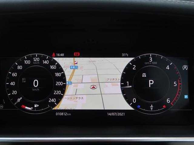 ヴォーグ 認定 ピクセルLEDヘッドライト ガラスルーフ パークアシスト MERIDIANサウンド ACC メモリー付きパワーシート 全席シートヒーター&フロントクーラー エアサスペンション(12枚目)