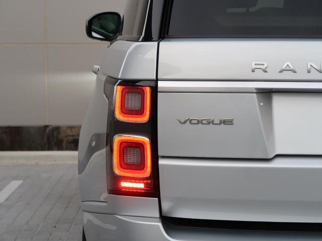 ヴォーグ 認定 ピクセルLEDヘッドライト ガラスルーフ パークアシスト MERIDIANサウンド ACC メモリー付きパワーシート 全席シートヒーター&フロントクーラー エアサスペンション(30枚目)