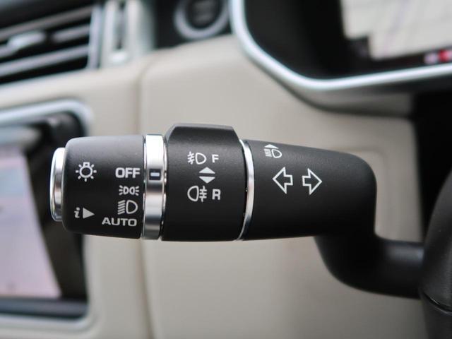 ヴォーグ 認定 ピクセルLEDヘッドライト ガラスルーフ パークアシスト MERIDIANサウンド ACC メモリー付きパワーシート 全席シートヒーター&フロントクーラー エアサスペンション(32枚目)