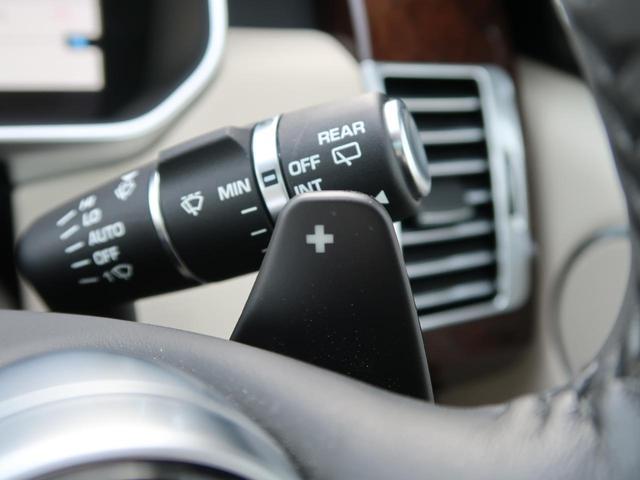 ヴォーグ 認定 ピクセルLEDヘッドライト ガラスルーフ パークアシスト MERIDIANサウンド ACC メモリー付きパワーシート 全席シートヒーター&フロントクーラー エアサスペンション(34枚目)