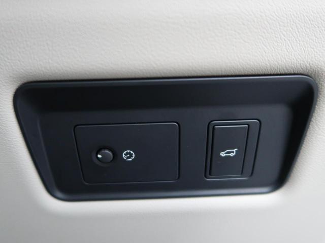 ヴォーグ 認定 ピクセルLEDヘッドライト ガラスルーフ パークアシスト MERIDIANサウンド ACC メモリー付きパワーシート 全席シートヒーター&フロントクーラー エアサスペンション(42枚目)