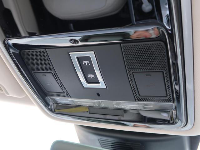 ヴォーグ 認定 ピクセルLEDヘッドライト ガラスルーフ パークアシスト MERIDIANサウンド ACC メモリー付きパワーシート 全席シートヒーター&フロントクーラー エアサスペンション(43枚目)