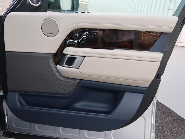 ヴォーグ 認定 ピクセルLEDヘッドライト ガラスルーフ パークアシスト MERIDIANサウンド ACC メモリー付きパワーシート 全席シートヒーター&フロントクーラー エアサスペンション(47枚目)