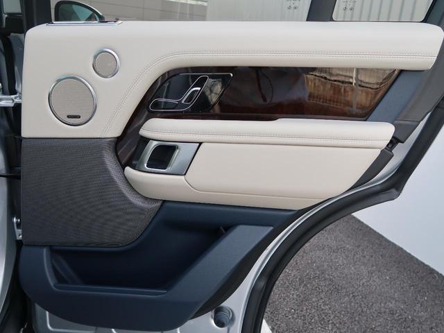 ヴォーグ 認定 ピクセルLEDヘッドライト ガラスルーフ パークアシスト MERIDIANサウンド ACC メモリー付きパワーシート 全席シートヒーター&フロントクーラー エアサスペンション(50枚目)