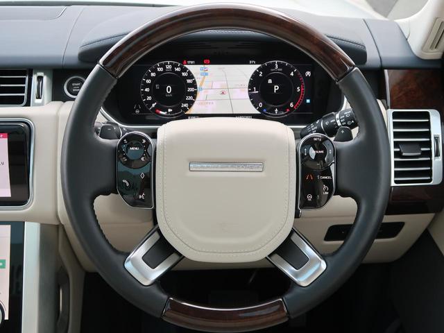 ヴォーグ 認定 ピクセルLEDヘッドライト ガラスルーフ パークアシスト MERIDIANサウンド ACC メモリー付きパワーシート 全席シートヒーター&フロントクーラー エアサスペンション(62枚目)