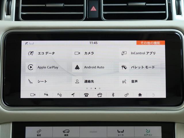 ヴォーグ 認定 ピクセルLEDヘッドライト ガラスルーフ パークアシスト MERIDIANサウンド ACC メモリー付きパワーシート 全席シートヒーター&フロントクーラー エアサスペンション(64枚目)