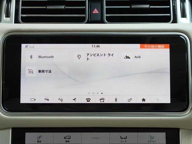 ヴォーグ 認定 ピクセルLEDヘッドライト ガラスルーフ パークアシスト MERIDIANサウンド ACC メモリー付きパワーシート 全席シートヒーター&フロントクーラー エアサスペンション(65枚目)