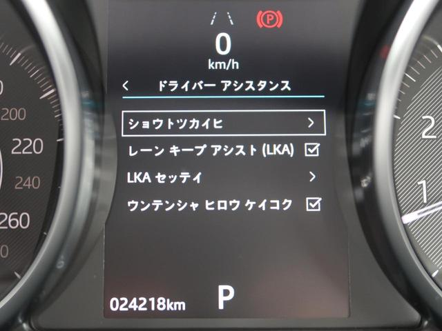 【レーンキープアシスト】車載のカメラ+センサーが走行車線を認識し、車線を逸脱しそうになると必要に応じてステアリングを穏やかに修正。また、ステアリングを振動させ、ドライバーに警告します。
