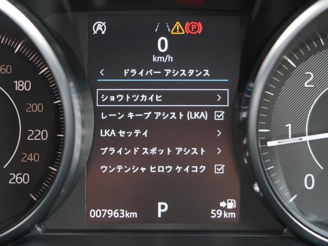 【ブラインドスポットモニター】左右斜め後ろを平行して走る車を認識し、車線変更の際に危険を察知するとドライバーへ警告を促します。夜・雨・トンネル内など走行時の環境が悪い時ほど便りになる安全装置です。