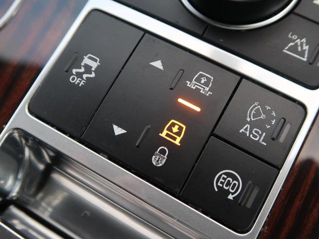 3.0 V6 スーパーチャージド ヴォーグ 認定中古車 禁煙車 アダプティブクルーズ 全席シートヒーター&前席シートクーラー 黒革シート MERIDIANサウンド エアサス 純正20AW スマートキー パワーテールゲート(6枚目)