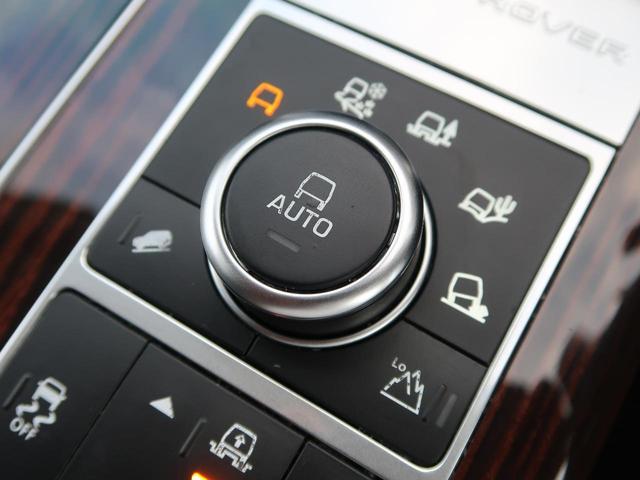 3.0 V6 スーパーチャージド ヴォーグ 認定中古車 禁煙車 アダプティブクルーズ 全席シートヒーター&前席シートクーラー 黒革シート MERIDIANサウンド エアサス 純正20AW スマートキー パワーテールゲート(7枚目)