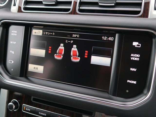 3.0 V6 スーパーチャージド ヴォーグ 認定中古車 禁煙車 アダプティブクルーズ 全席シートヒーター&前席シートクーラー 黒革シート MERIDIANサウンド エアサス 純正20AW スマートキー パワーテールゲート(10枚目)
