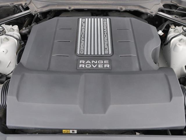 3.0 V6 スーパーチャージド ヴォーグ 認定中古車 禁煙車 アダプティブクルーズ 全席シートヒーター&前席シートクーラー 黒革シート MERIDIANサウンド エアサス 純正20AW スマートキー パワーテールゲート(20枚目)