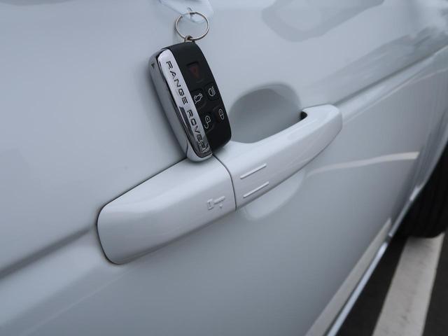 3.0 V6 スーパーチャージド ヴォーグ 認定中古車 禁煙車 アダプティブクルーズ 全席シートヒーター&前席シートクーラー 黒革シート MERIDIANサウンド エアサス 純正20AW スマートキー パワーテールゲート(29枚目)
