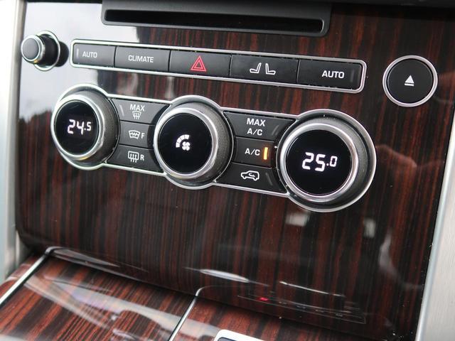 3.0 V6 スーパーチャージド ヴォーグ 認定中古車 禁煙車 アダプティブクルーズ 全席シートヒーター&前席シートクーラー 黒革シート MERIDIANサウンド エアサス 純正20AW スマートキー パワーテールゲート(37枚目)
