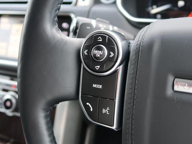 3.0 V6 スーパーチャージド ヴォーグ 認定中古車 禁煙車 アダプティブクルーズ 全席シートヒーター&前席シートクーラー 黒革シート MERIDIANサウンド エアサス 純正20AW スマートキー パワーテールゲート(39枚目)