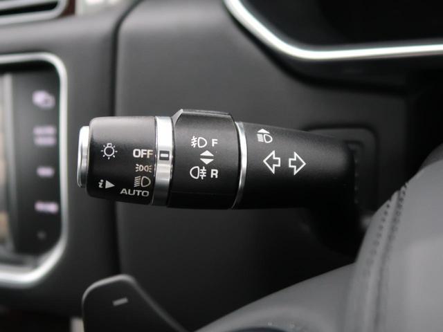3.0 V6 スーパーチャージド ヴォーグ 認定中古車 禁煙車 アダプティブクルーズ 全席シートヒーター&前席シートクーラー 黒革シート MERIDIANサウンド エアサス 純正20AW スマートキー パワーテールゲート(40枚目)