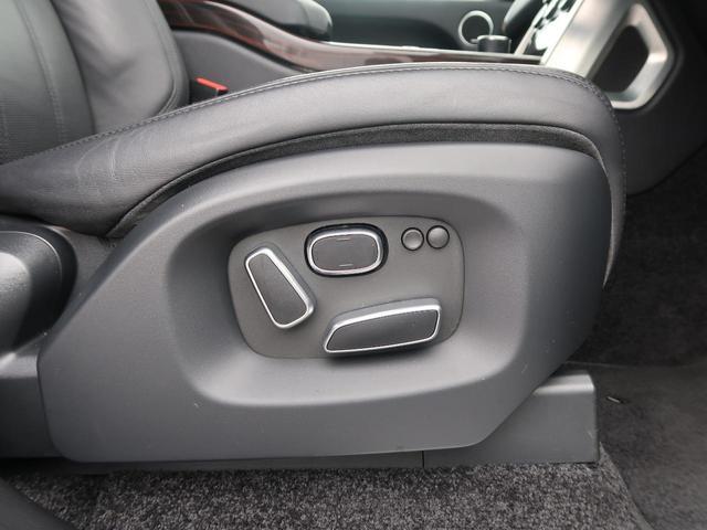 3.0 V6 スーパーチャージド ヴォーグ 認定中古車 禁煙車 アダプティブクルーズ 全席シートヒーター&前席シートクーラー 黒革シート MERIDIANサウンド エアサス 純正20AW スマートキー パワーテールゲート(46枚目)