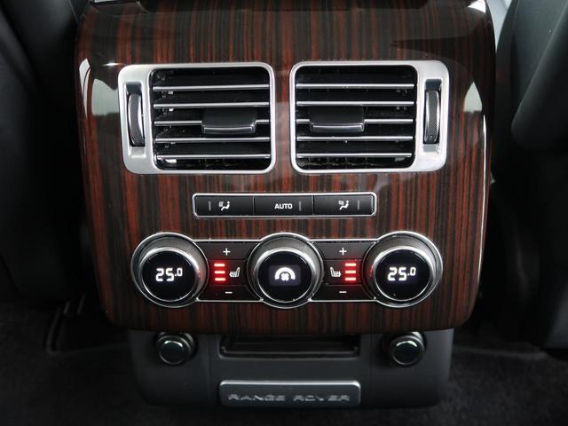 3.0 V6 スーパーチャージド ヴォーグ 認定中古車 禁煙車 アダプティブクルーズ 全席シートヒーター&前席シートクーラー 黒革シート MERIDIANサウンド エアサス 純正20AW スマートキー パワーテールゲート(51枚目)
