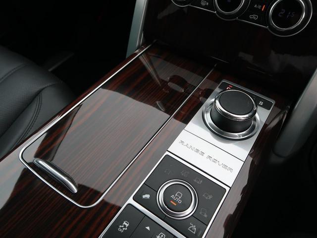 3.0 V6 スーパーチャージド ヴォーグ 認定中古車 禁煙車 アダプティブクルーズ 全席シートヒーター&前席シートクーラー 黒革シート MERIDIANサウンド エアサス 純正20AW スマートキー パワーテールゲート(52枚目)