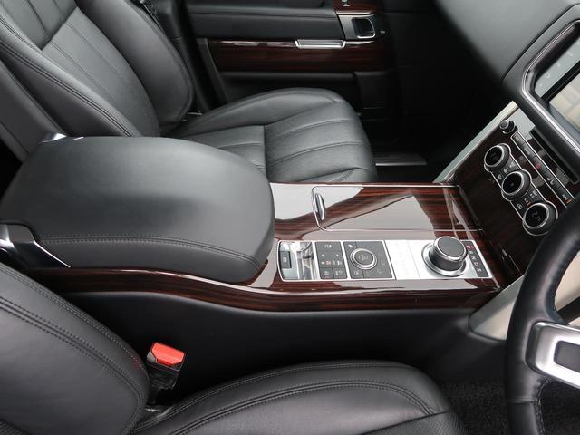3.0 V6 スーパーチャージド ヴォーグ 認定中古車 禁煙車 アダプティブクルーズ 全席シートヒーター&前席シートクーラー 黒革シート MERIDIANサウンド エアサス 純正20AW スマートキー パワーテールゲート(55枚目)
