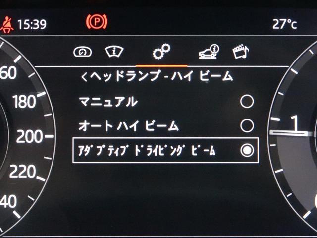 ファーストエディション 認定中古車 ディーゼル 禁煙車 パノラマルーフ ヘッドアップディスプレイ MERIDIANサウンド 純正21AW アダプティブダイナミクス アダプティブクルーズ ブラックルーフ(38枚目)