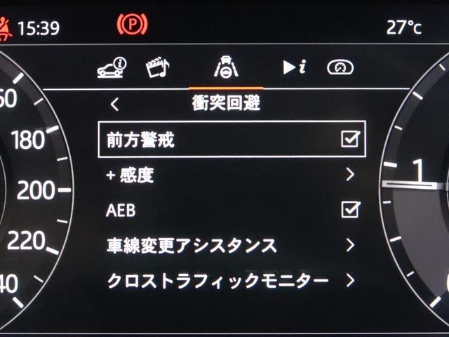 ファーストエディション 認定中古車 ディーゼル 禁煙車 パノラマルーフ ヘッドアップディスプレイ MERIDIANサウンド 純正21AW アダプティブダイナミクス アダプティブクルーズ ブラックルーフ(39枚目)