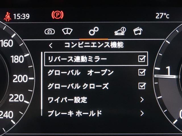 ファーストエディション 認定中古車 ディーゼル 禁煙車 パノラマルーフ ヘッドアップディスプレイ MERIDIANサウンド 純正21AW アダプティブダイナミクス アダプティブクルーズ ブラックルーフ(40枚目)