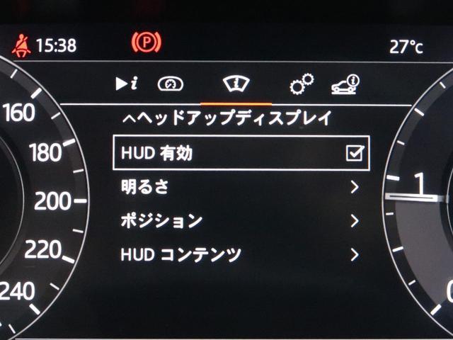 ファーストエディション 認定中古車 ディーゼル 禁煙車 パノラマルーフ ヘッドアップディスプレイ MERIDIANサウンド 純正21AW アダプティブダイナミクス アダプティブクルーズ ブラックルーフ(41枚目)