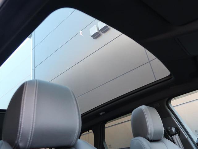 ランドマークエディション 認定中古車 禁煙車 特別仕様車 後期モデル コントラストルーフ 専用19インチAW パノラミックルーフ MERIDIANサウンド 黒革シート 前席シートヒーター 全周囲カメラ パワーテールゲート(4枚目)