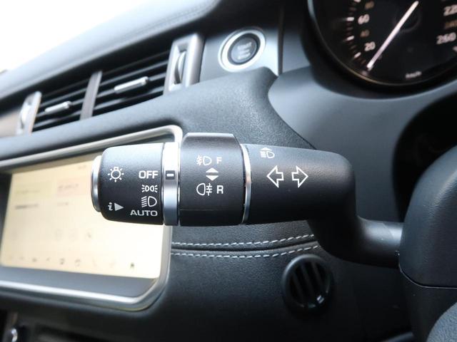ランドマークエディション 認定中古車 禁煙車 特別仕様車 後期モデル コントラストルーフ 専用19インチAW パノラミックルーフ MERIDIANサウンド 黒革シート 前席シートヒーター 全周囲カメラ パワーテールゲート(32枚目)