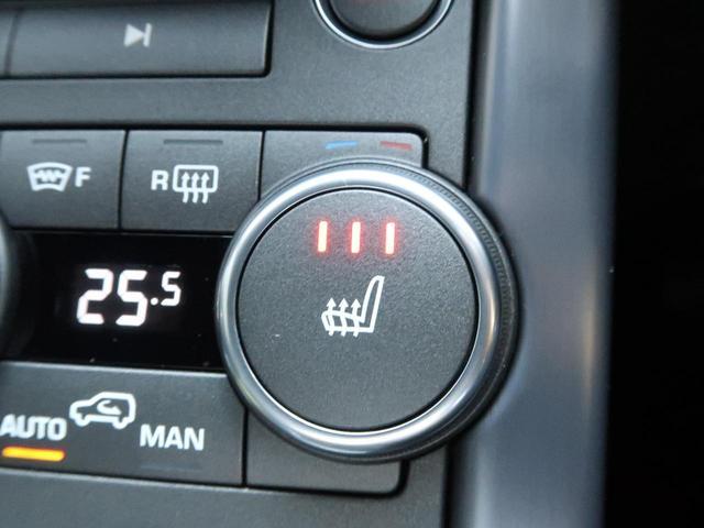 ランドマークエディション 認定中古車 禁煙車 特別仕様車 後期モデル コントラストルーフ 専用19インチAW パノラミックルーフ MERIDIANサウンド 黒革シート 前席シートヒーター 全周囲カメラ パワーテールゲート(43枚目)