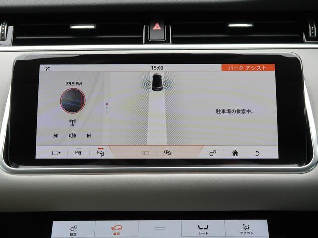 SE 認定中古車 ディーゼル 禁煙車 プレミアムLED 純正20AW 液晶メーター パークアシスト 前席ヒーター アダプティブクルーズ MERIDIANサウンド TouchProDuo 全周囲カメラ(5枚目)