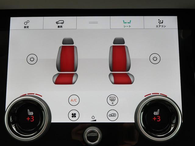 SE 認定中古車 ディーゼル 禁煙車 プレミアムLED 純正20AW 液晶メーター パークアシスト 前席ヒーター アダプティブクルーズ MERIDIANサウンド TouchProDuo 全周囲カメラ(8枚目)