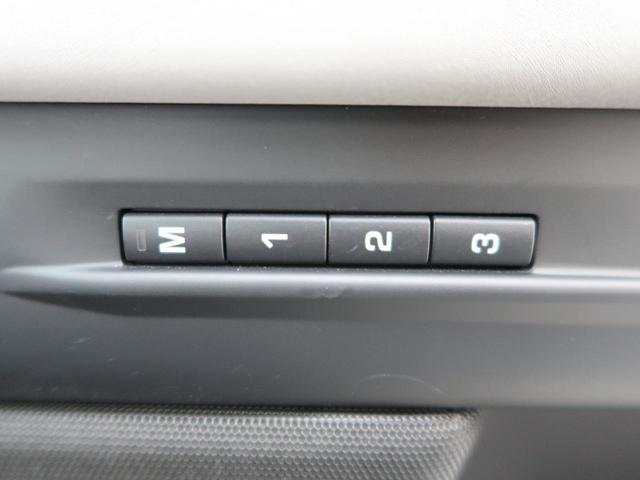 SE 認定中古車 ディーゼル 禁煙車 プレミアムLED 純正20AW 液晶メーター パークアシスト 前席ヒーター アダプティブクルーズ MERIDIANサウンド TouchProDuo 全周囲カメラ(11枚目)
