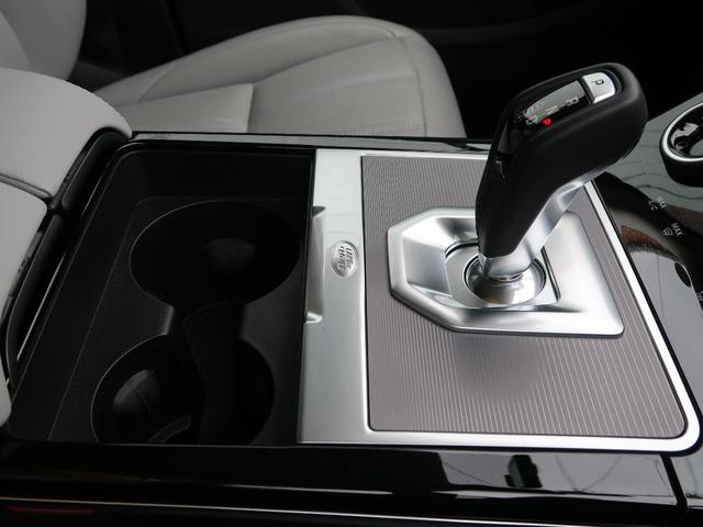 SE 認定中古車 ディーゼル 禁煙車 プレミアムLED 純正20AW 液晶メーター パークアシスト 前席ヒーター アダプティブクルーズ MERIDIANサウンド TouchProDuo 全周囲カメラ(35枚目)