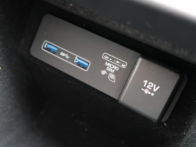 SE 認定中古車 ディーゼル 禁煙車 プレミアムLED 純正20AW 液晶メーター パークアシスト 前席ヒーター アダプティブクルーズ MERIDIANサウンド TouchProDuo 全周囲カメラ(37枚目)