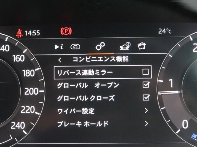 SE 認定中古車 ディーゼル 禁煙車 プレミアムLED 純正20AW 液晶メーター パークアシスト 前席ヒーター アダプティブクルーズ MERIDIANサウンド TouchProDuo 全周囲カメラ(55枚目)