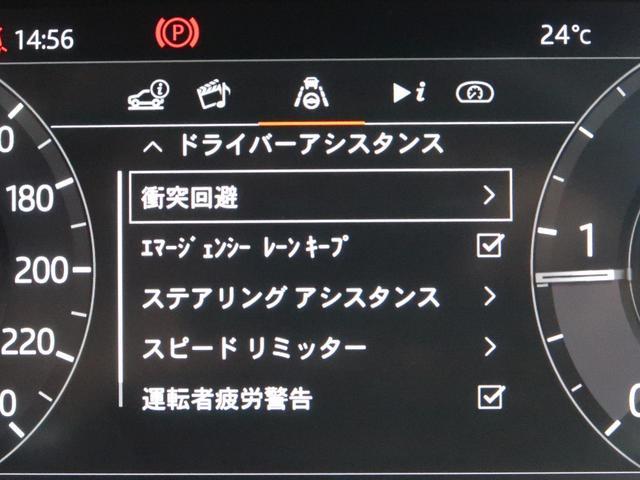 SE 認定中古車 ディーゼル 禁煙車 プレミアムLED 純正20AW 液晶メーター パークアシスト 前席ヒーター アダプティブクルーズ MERIDIANサウンド TouchProDuo 全周囲カメラ(57枚目)